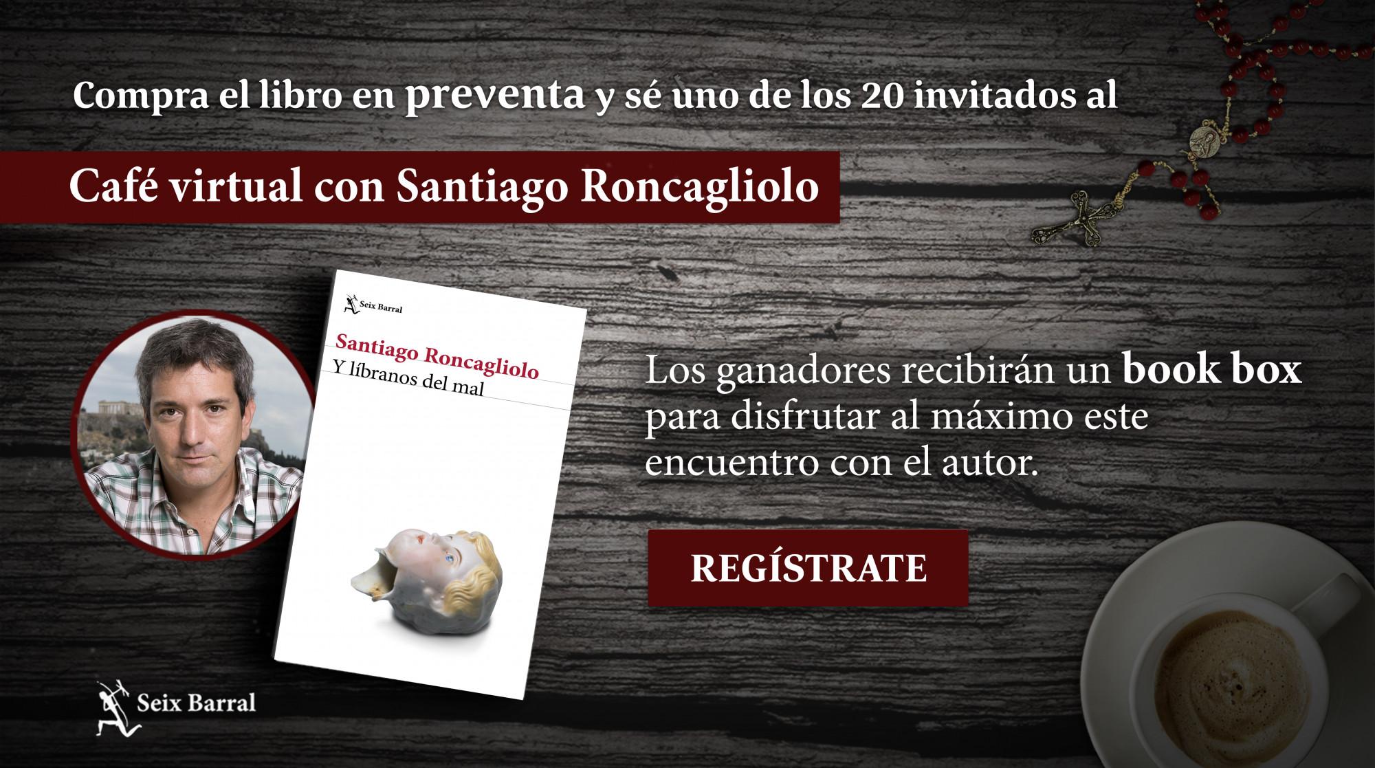 Café con Santiago Roncagliolo